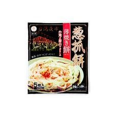 薄焼き餅(青ねぎ入り) 328円(税抜)