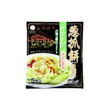 薄焼き餅(ほうれん草) 328円(税抜)