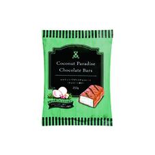 ココナッツパラダイスチョコレート 238円(税抜)