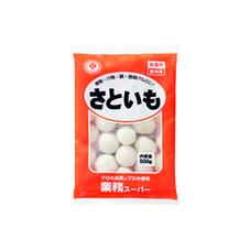 さといもS 148円(税抜)
