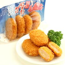 紅ずわいがに入りクリームコロッケ 199円(税抜)