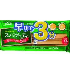 早ゆでスパゲティCGC 168円