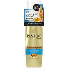 パンテーン ITヴィタミルク  パサついてまとまらない髪用 50ポイントプレゼント