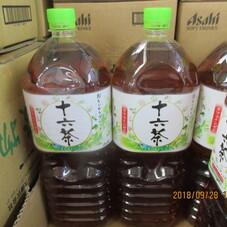 十六茶 138円(税抜)