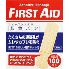 ファーストエイド 108円