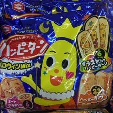 ハッピーターンハロウィンMIX 258円(税抜)