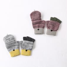 かぶせ手袋キッズ 300円(税抜)