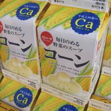 毎日のめる野菜のスープ(コーン) 108円(税抜)