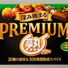 カレールー 128円(税抜)