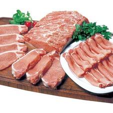 和豚もちぶた 豚肉ロース部位 158円(税抜)