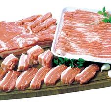 和豚もちぶた 豚肉バラ部位 158円(税抜)