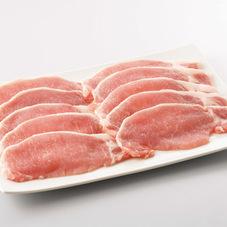 豚肉ロース生姜焼用 97円(税抜)