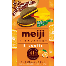 明治 リッチオレンジビスケット 100円(税抜)