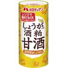 メロディアン しょうが入り酒粕甘酒 99円(税抜)