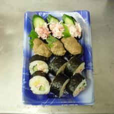 カニざんまい寿司 500円(税抜)