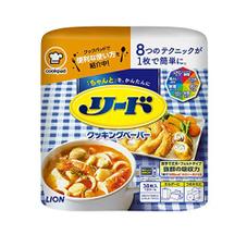 リードクッキングペーパー 277円(税抜)