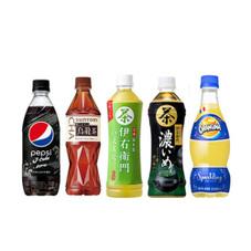 サントリー 飲料各種 75円(税抜)