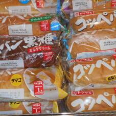 コッペパン各種 78円(税抜)