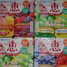 ナチュレ恵4個パック 128円(税抜)