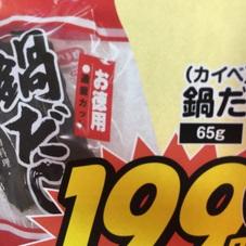 鍋だし 199円(税抜)