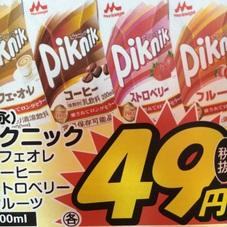 ピクニック 49円(税抜)