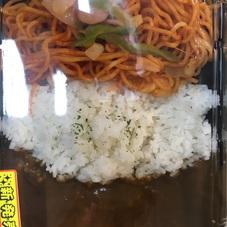 特製ギガコンビ「カレー&ナポリタン」 398円(税抜)