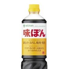 味ぽん 111円(税抜)