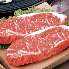牛肉 サーロインステーキ/ロースステーキ 598円(税抜)