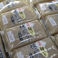 生芋板こんにゃく 98円(税抜)