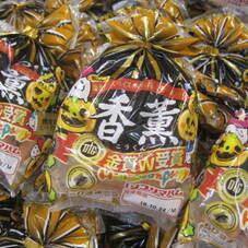 香薫あらびきポークウインナー 278円(税抜)