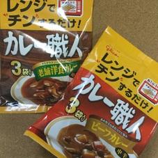 各カレー職人3袋入 199円(税抜)