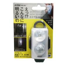 ドコデモMINIセンサー 1,380円