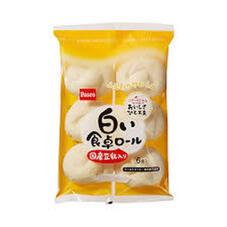 白い食卓ロール豆乳入 100円(税抜)