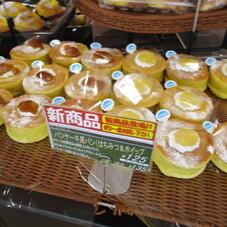 パンケーキ風パン各種 125円(税抜)