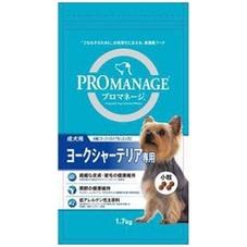 プロマネージ(各種) 1,280円