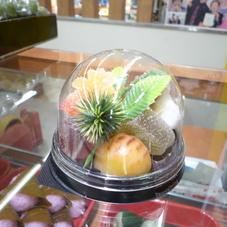 美山の里 520円(税抜)