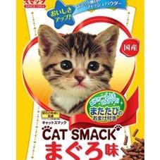 キャットスマック 598円