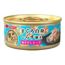 懐石缶(各種) 98円