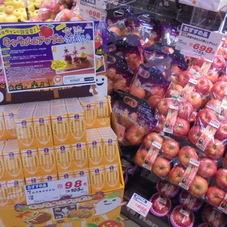 ミルクキャラメル 98円(税抜)