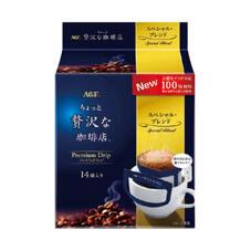 贅沢珈琲ドリップスペシャル 368円(税抜)