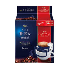 贅沢珈琲ドリップモカブレンド 368円(税抜)