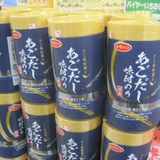 あごだし減塩味付海苔 398円(税抜)