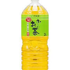 お~いお茶 緑茶・濃い茶 65円(税抜)