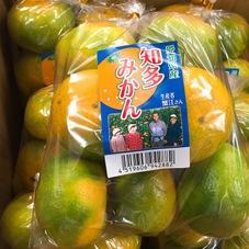 知多ミカン 368円(税抜)