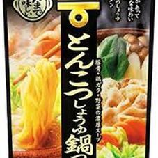 〆まで美味しいとんこつ醤油鍋つゆストレート 228円(税抜)