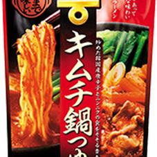 〆までキムチ鍋つゆストレート 228円(税抜)