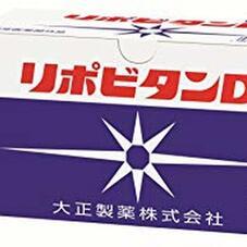 リポビタンD 908円(税抜)