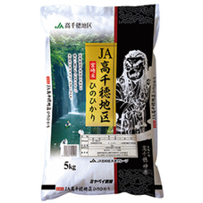 新米ひのひかり(30年度産) 1,880円(税抜)