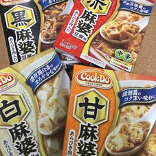 Cook Do麻婆豆腐用各種 119円(税抜)