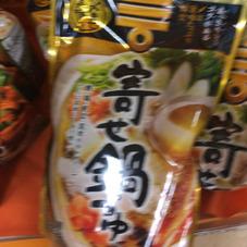 よせ鍋つゆ 258円(税抜)